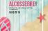 Programación Alcalà de Xivert - Alcossebre Julio 2019