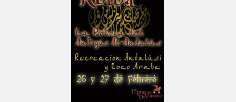 rotova-cartel-zoco-arabe-20111.jpg