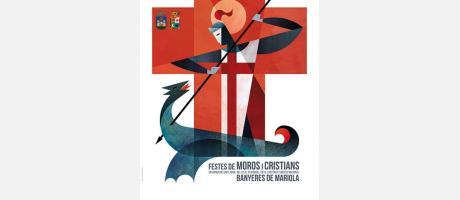 cartel de fiestas de Moros y Cristianos 2015