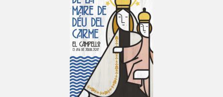 Fiestas Virgen del Carmen El Campello 2017