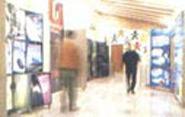 Centro de Educación Ambiental de la Comunitat Valenciana - Alquería dels Frares