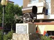 Img 1: MONUMENT DE LA TARTANA (LA CARRIOLE)