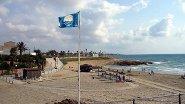 Img 1: Playa Flamenca (Cala Mosca)