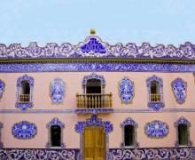 """Img 1: Fatxada de l'Antiga Fàbrica de Ceràmica de Juan Bautista Huerta Aviñó """"El Arte"""""""
