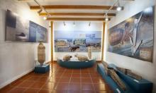 Museo de Historia y Arqueología