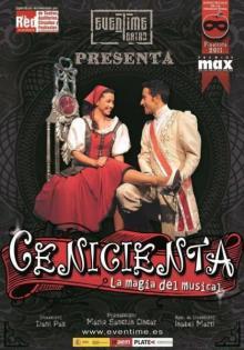 CENICIENTA LA MAGIA DEL MUSICAL ONDA 2017