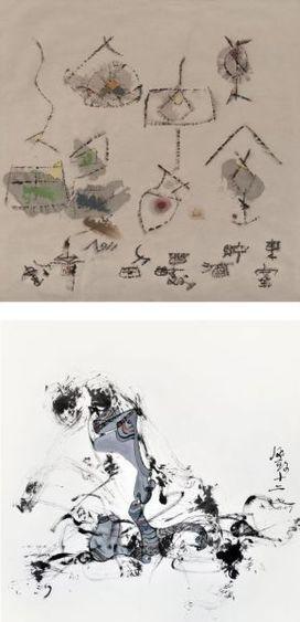 Caligrafía china moderna. Obras de Gu Gan y Pu Lieping en el Ivam de Valencia