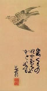 Ciclo de Cultura Japonesa 2012