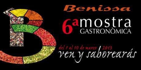 6th Gastronomic Festival
