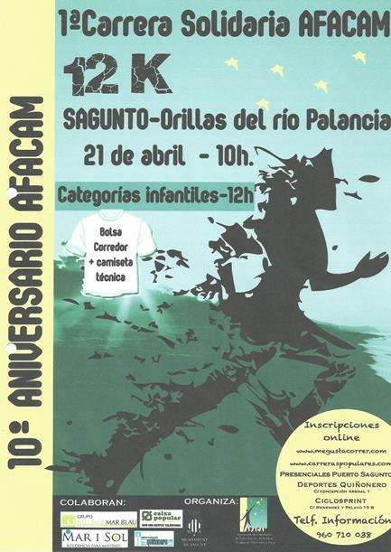 1ª Carrera Solidaria AFACAM 12K. Sagunto 2013