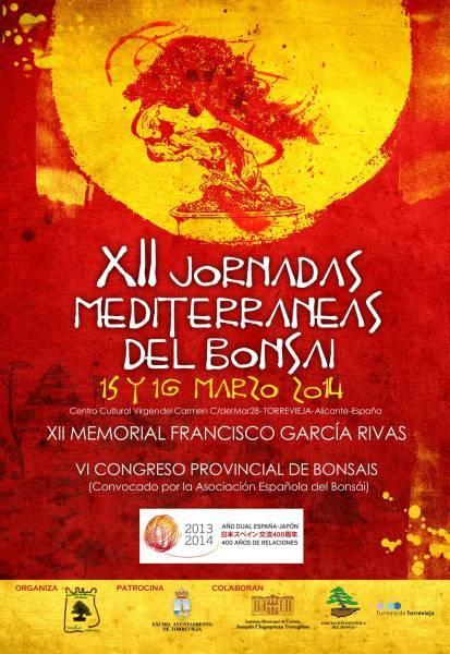 XII Jornadas Mediterráneas del Bonsai