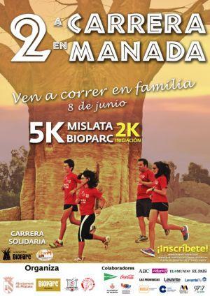 2ª Carrera en Manada Mislata – Bioparc