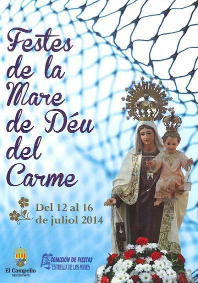 Fiestas de la Virgen del Carmen en El Campello 2014