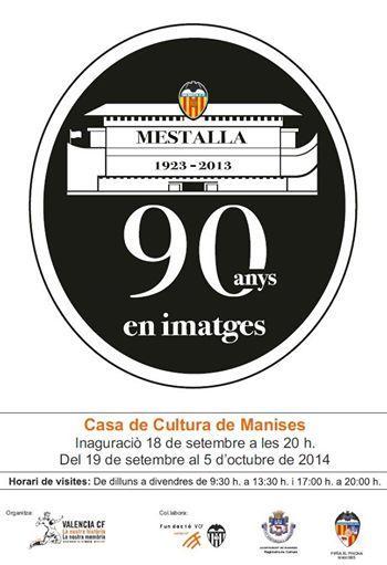 """Exposición """"Mestalla: 90 anys en imatges"""""""