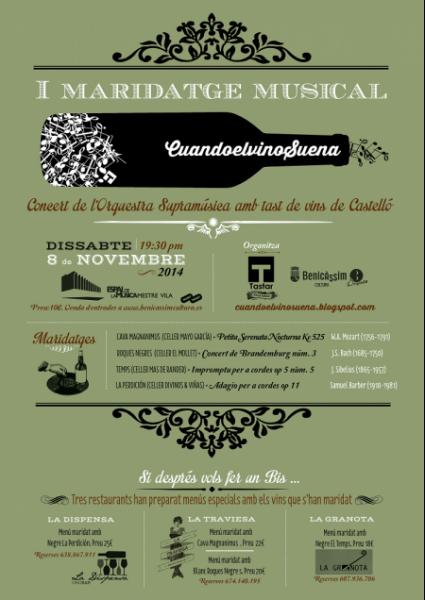 I Maridaje Musical: Cuanto el vino suena