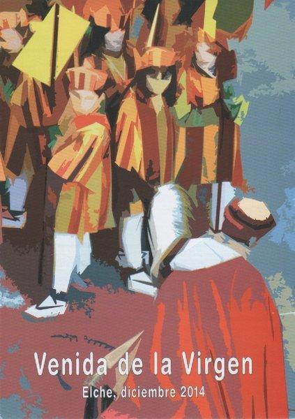 Fiestas de la Venida de la Virgen en Elche
