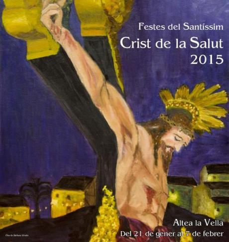 Festes en honor del Santísim Crist de la Salut