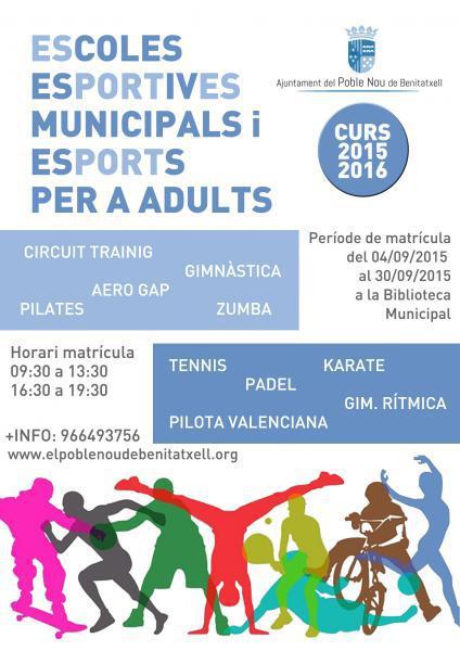 Escuelas Deportivas 2015/2016