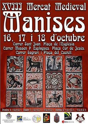 XVIII Mercado Medieval de Manises. 2015