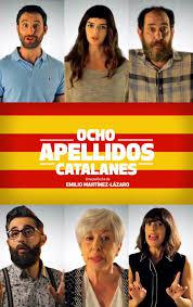 Cine Casa de Cultura 27,28 y 29 Noviembre 2015