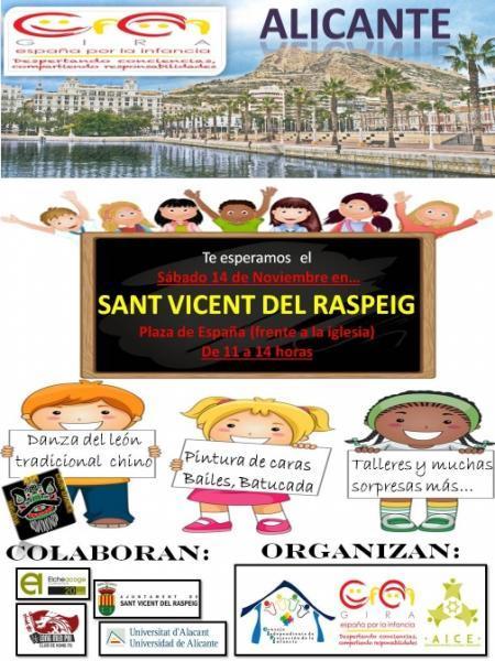Gira España por la Infancia en San Vicente del Raspeig