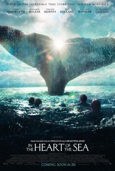 Cine: En el corazón del mar