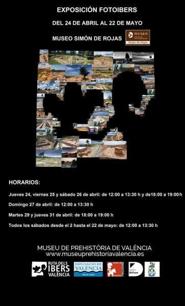 EXPOSICIÓN FOTOIBERS- TITAGUAS MUSEO SIMÓN DE ROJAS
