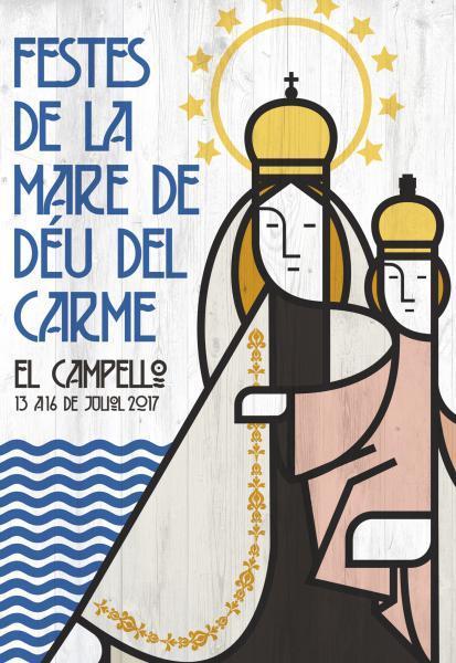 Fiestas Virgen del Carmen en El Campello