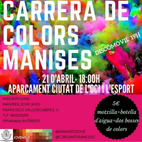 Carrera de Colors