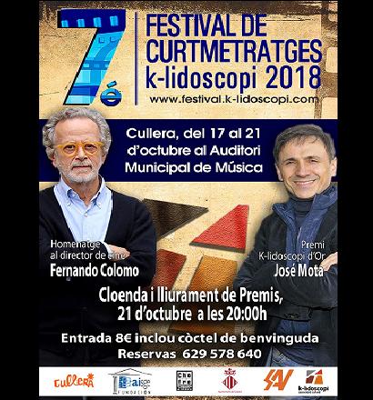 VII FESTIVAL DE CORTOMETRAJES K-LIDOSKOPI