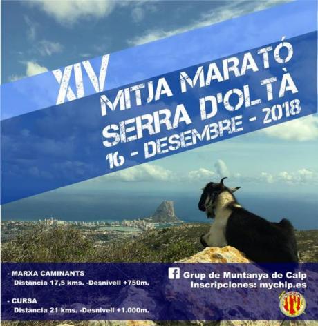 XIV Mitja Marató Serra d'Oltà 2018