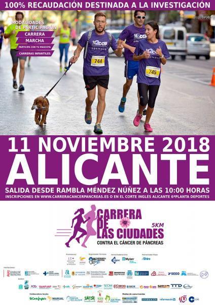IV Carrera de las Ciudades contra el Cáncer de Páncreas Alicante