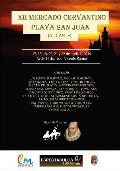 XII Mercado Cervantino Playa de San Juan 2019