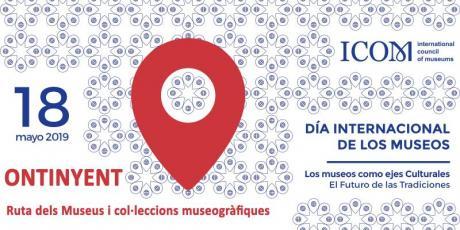 DIM - RUTA DELS MUSEUS I COL·LECIONS MUSEOGRÀFIQUES