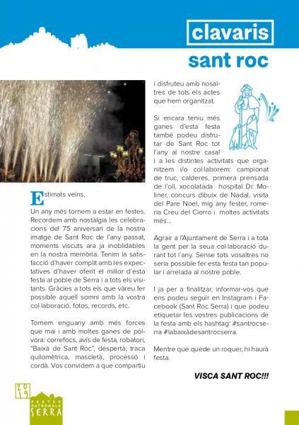 Fiestas en honor a San Roque