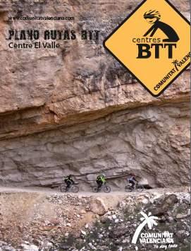 Centre BTT El Valle