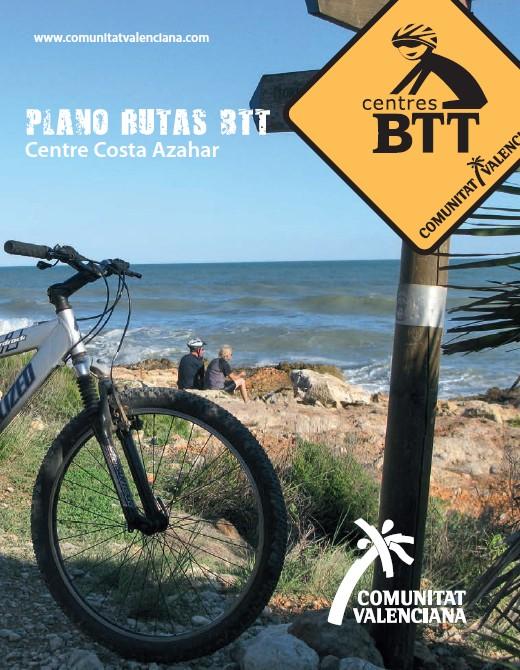 Centre BTT Costa Azahar