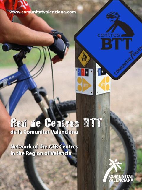 Red de Centres BTT Comunitat Valenciana